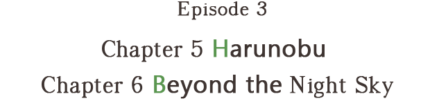 Episode 3 Chapter 5 Haurnobu Chapter 6 Beyond the Night Sky